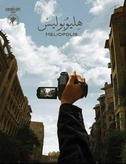 Heliopolis-Poster-WEB.jpg