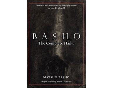 77basho-complete-haiku385x300
