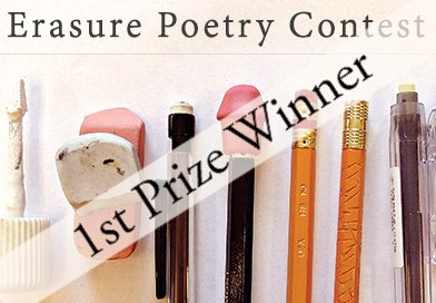 ErasureContest_FirstPrize