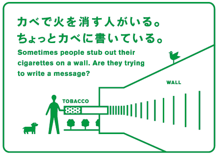 japanese ad 1.png