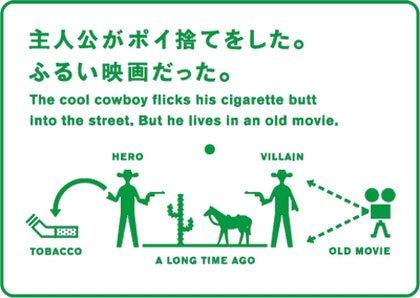 japanese ad 2.jpg