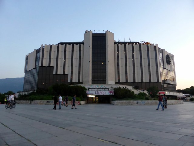 National Palace of Culture.JPG