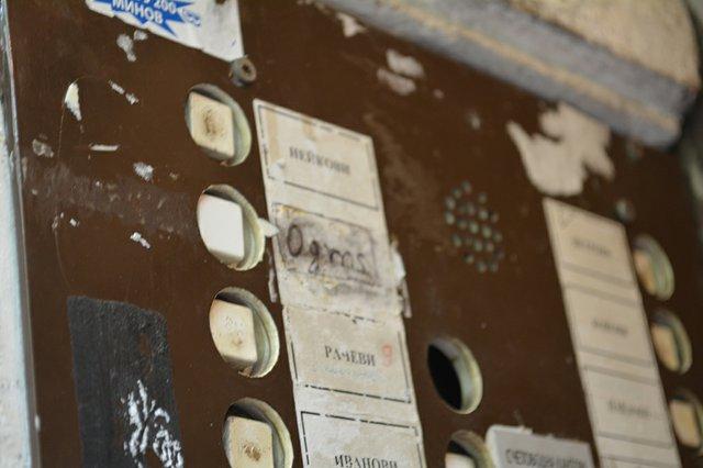 OGMS Door.JPG