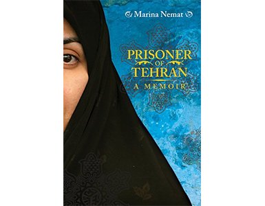 66prisoner-of-tehran385x300.png