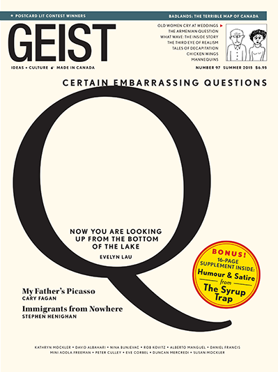 GEIST97_Cover400.png