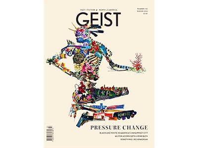 GEIST103_Cover_400x300.png