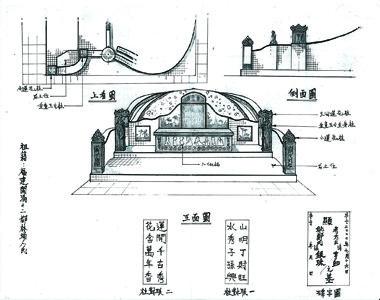 108_tombstone_design_380x300_72px