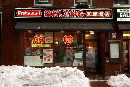 Montreal-restaurant-450_0.jpg